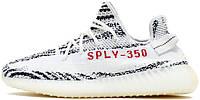 Мужские кроссовки Adidas Yeezy Boost 350 V2 Zebra White/Black