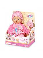 Кукла MY LITTLE BABY BORN - МИЛАЯ КРОХА 822524