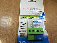 Аккумуляторная Батарея Samsung I8262 Усиленная