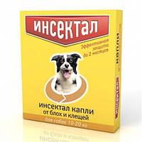 Капли от блох и клещей Инсектал для собак весом 10-20кг