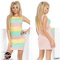 Летнее молодежное платье в полоску без рукава. Модель 13477.