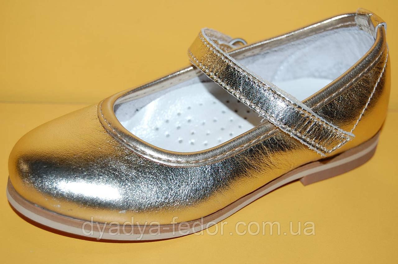 Детские кожаные туфли ТМ Bistfor код 79746 размер 25