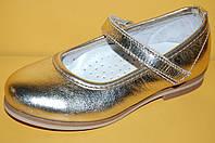 Детские кожаные туфли ТМ Bistfor код 79746 размер 25, фото 1