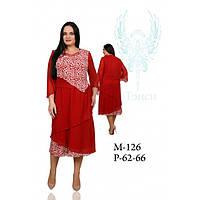 TENSI 126 Платье (62, 64, 66)