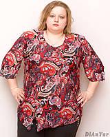Блузка женская батальная FASHION