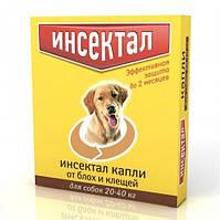 Капли от блох и клещей Инсектал для собак весом 20-40кг