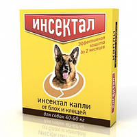 Капли от блох и клещей Инсектал для собак весом 40-60кг