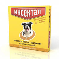 Ошейник от блох и клещей Инсектал для средних собак 65см