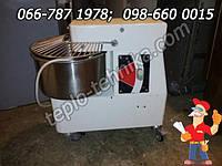 Профессиональная тестомесительная машина малой мощности на 22 литра, фото 1