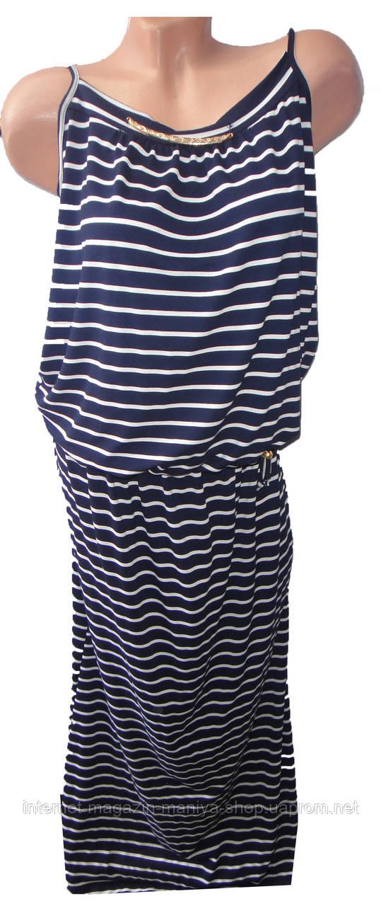 Платье женское с украшением в пол полоска (лето)