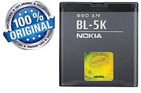 Аккумулятор батарея BL-5K для Nokia C7-00 N85 X7 / N86 8MP оригинал