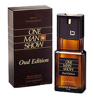 Bogart One Man Show Oud Edition (богард ван мен шоу ауд едишн)