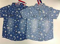 Детская джинсовая рубашка с коротким рукавом