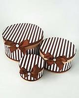 Круглая подарочная коробка ручной работы коричневого цвета в полоску