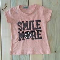 Футболка на девочку персиковая с пайетками Smile More на рост  86 см, 98 см, 110 см, 122 см