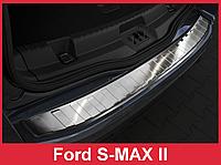 Накладка на задний бампер из нержавейки с загибом и ребрами Ford S-MAX II