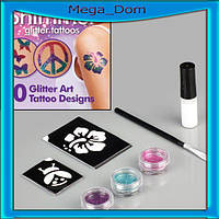 "Набор для арт татту ""Shimmer Glitter Tattoos"""