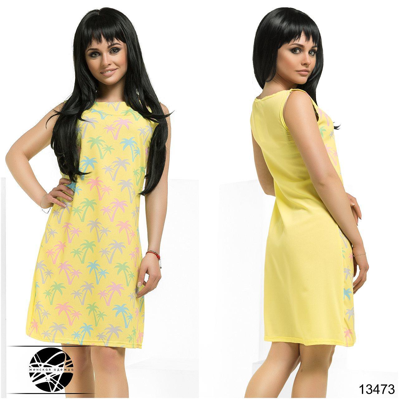 2cbbf921b2d Купить Летнее шифоновое платье желтого цвета с принтом. Модель 13473 ...