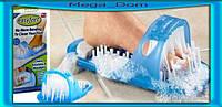 Спа тапочек для массажа и пилинга ступней Easy Feet