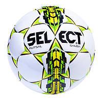 Мяч футзальный №4 SELECT FUTSAL SAMBA(W). Распродажа!