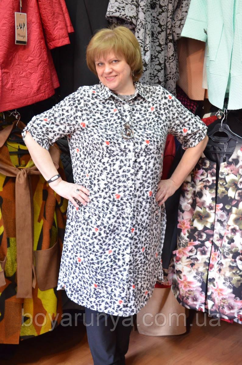 Платье-рубашка в сердца - БОЯРЫНЯ - магазин женской одежды БОЛЬШИХ (56-80 aa612f525d9