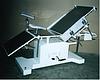 Стол операционный СОЛ-1Г