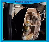 Органайзер на спинку сидения Estcar Back Seat Organizer