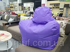 """Кресло-мешок """"Ferrari Sport"""" (ткань Оксфорд), размер 110*100 см, фото 3"""