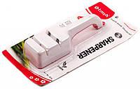 Точилка для ножей Lmyh B-10
