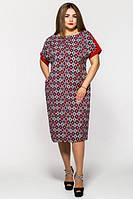Летнее платье большие размеры Дэниз ромбы (52-58)