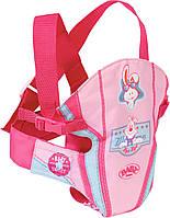 Рюкзак-кенгуру для куклы BABY BORN 822234