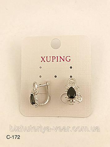 Серьги Xuping   Родий, фото 2