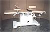 Стол операционный СОЛ-1Г. ПВ