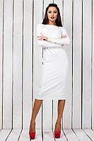 Облегающее платье футляр ниже колен.  Разные цвета.