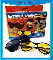 Антибликовые очки Smart View Elite