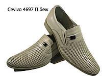 Туфли мужские классические  натуральная перфорированная кожа бежевые на резинке  (4697 П)
