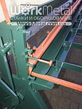 Гільйотина ручна NGR, фото 2