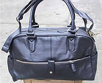 Стильная дорожная мужская сумка. Черная