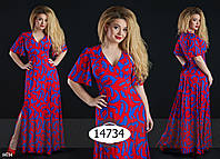 Платье-сарафан с разрезом
