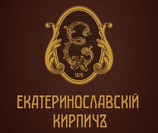 Кирпич ручной формовки екатеринославский