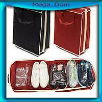 Сумка органайзер для обуви Shoe Tote (Шуз Тот)