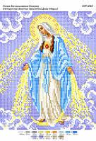 """Схема для частичной вышивки бисером 23х19см  """"Непорочное Зачатие Пресвятой Девы Марии"""""""