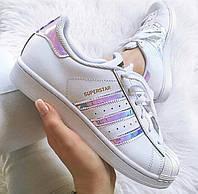 Женские кроссовки Adidas Superstar Iridescent GS White (Топ реплика ААА+)