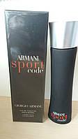 Мужская парфюмерия Giorgio Armani Armani Sport Code , духи армані