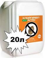 Инсектицид  Хлорпиривит-агро, КЕ (20 л.)
