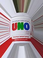 Краска акриловая для внутренних работ UNO INTERNO 14кг, фото 1