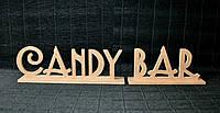 Слова з дерева Candy Bar 51*9 см Слова из дерева