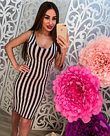 Красивое женское платье в полоску с люрексовой ниткой,цвет пудра с черный