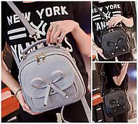 Женская сумка мини рюкзак с ручкой Bow