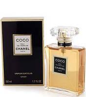 Парфюмированная вода для женщин Coco Chanel , шанель духи женские